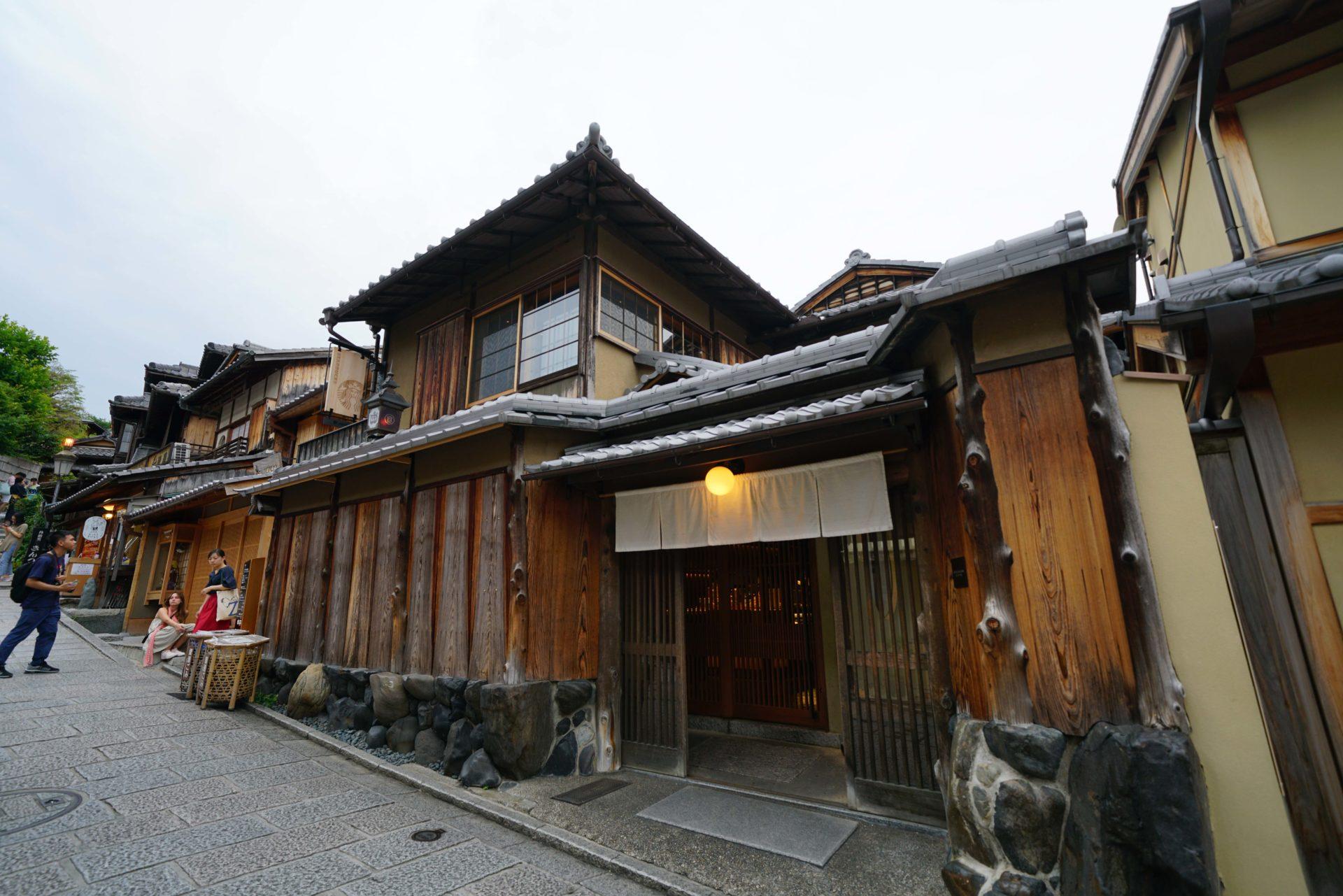 粋すぎるStarbucks 京都にある清水道店