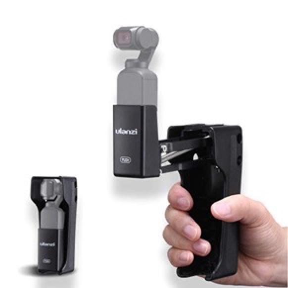 Osmo Pocket 完璧に縦揺れを防止する!スゴいアイテム4選