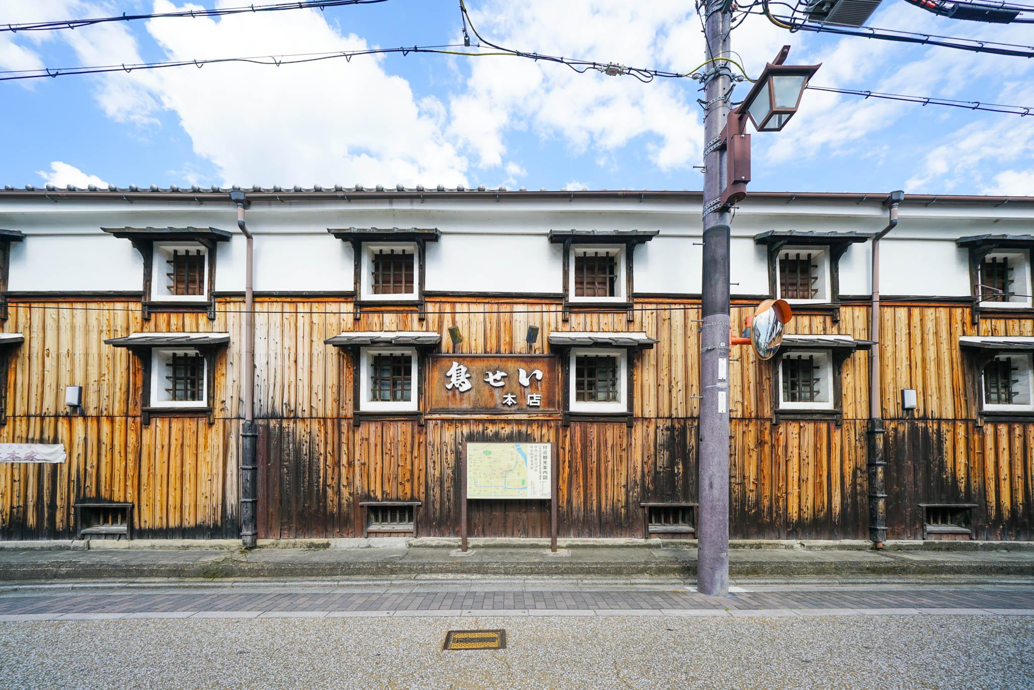京都 / Day3 / 伏見で酒造見学 → 高台寺 →