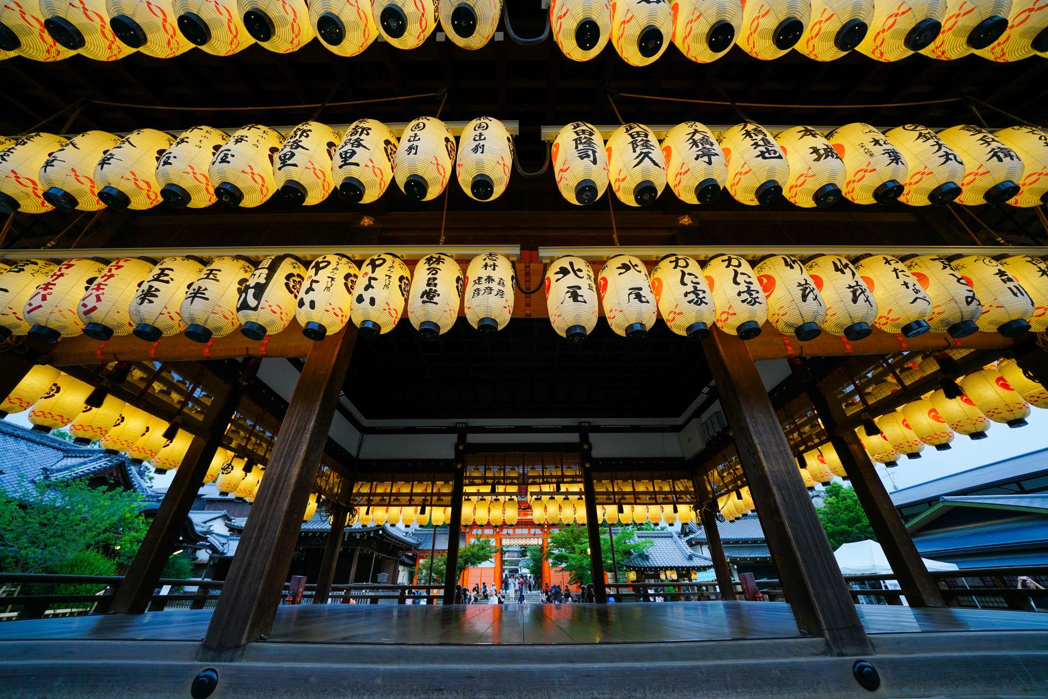 京都 / Day1-2 / 伊丹 → 建仁寺 → 清水寺 → 八坂神社 → 花小路 → ハモ寿司