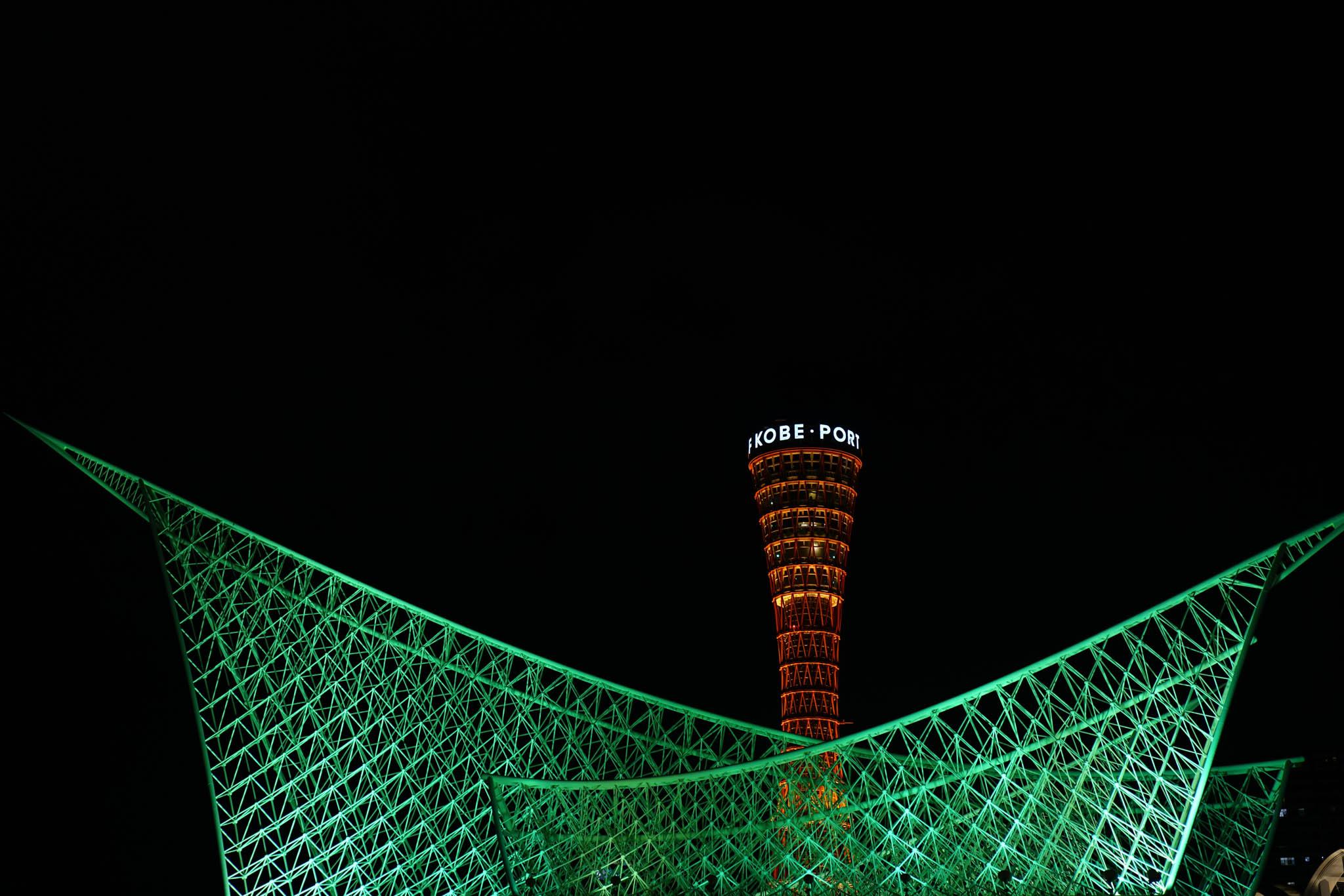 神戸 / Day1 /  餃子専門店「ひょうたん」→ 夜のメリケンパークへ