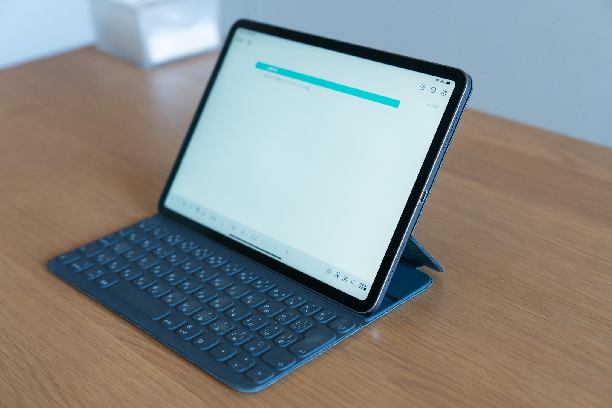 2年以上使ってわかった Smart Keyboard Folio の真の価値とデメリットとは?